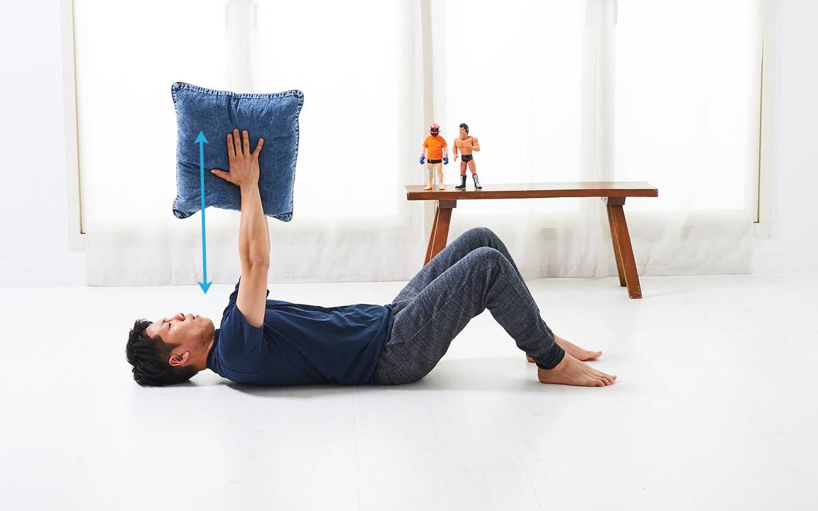 胸筋を鍛える「寝っころがりながらトレ」Basic動作2