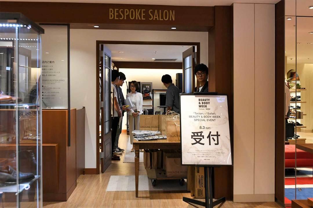イベント会場は〈阪急メンズ東京〉5階の〈BESPOKE SALON〉。応募から抽選で選ばれたのは両誌の読者、計20名。