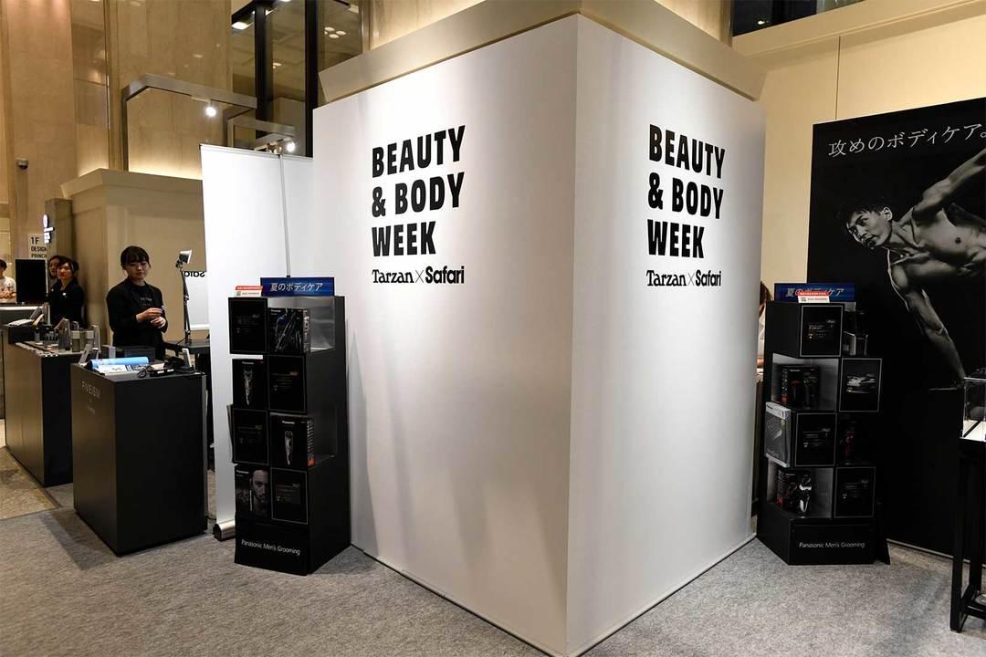 〈阪急メンズ東京〉1階にあるメンズカウンセリングブティック。「BEAUTY&BODY WEEK」期間中は今回のコラボでレコメンドした商品がずらりと並んだ。