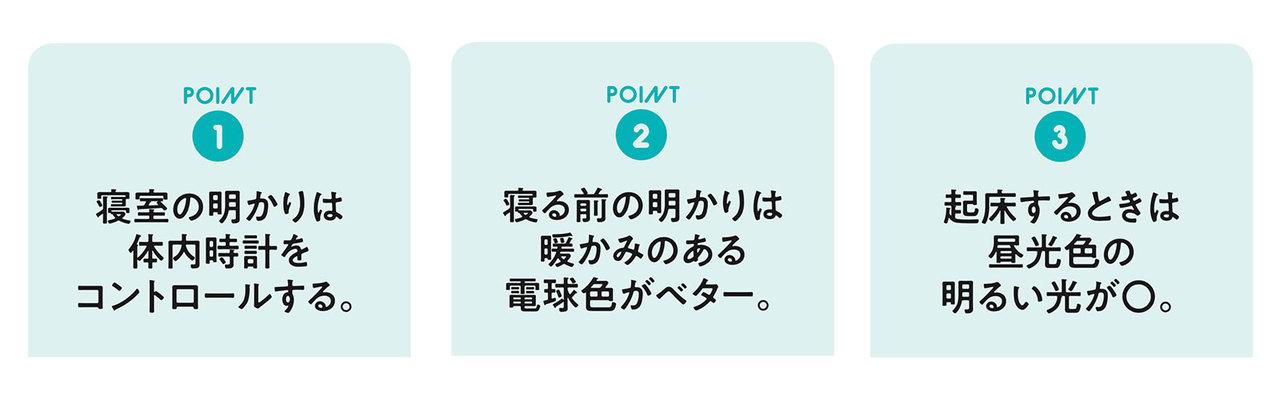 20200323rm_kaiminkankyo_04