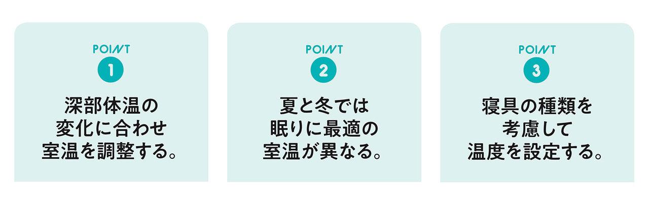 20200323rm_kaiminkankyo_05