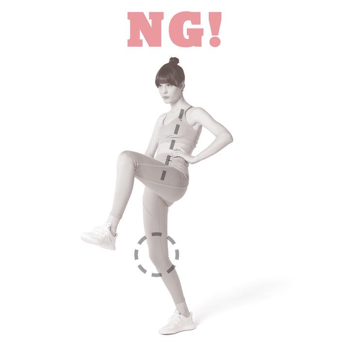ニーアップ NGフォーム